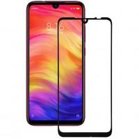 Защитное стекло 3D 9H (full glue) (тех.пак) для Xiaomi Redmi 7