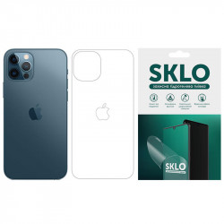 Защитная гидрогелевая пленка SKLO (тыл+лого) для Apple iPhone 4/4S