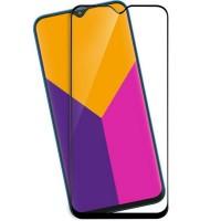 Гибкое ультратонкое стекло Caisles для Samsung Galaxy M20