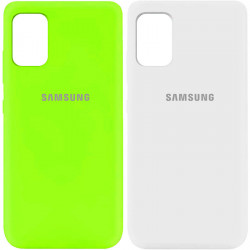 Уценка Чехол Silicone Cover My Color Full Protective (A) для Samsung Galaxy A31